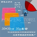 100% Pure Cotton  Pure color Terry  Hotel And Home Hand Towel 1