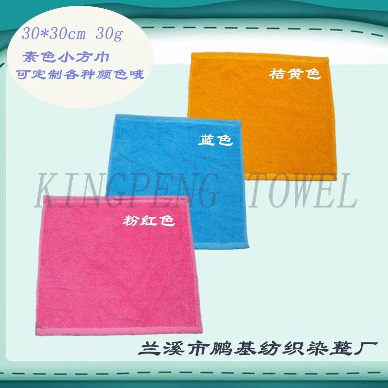 100% Pure Cotton  Pure color Terry  Hotel And Home Hand Towel 4