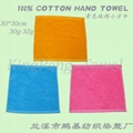 100% Pure Cotton  Pure color Terry  Hotel And Home Hand Towel 2
