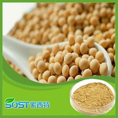 Factory supply Soybean Extract isoflavones20%-40%