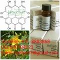 Hypericin548-04-9