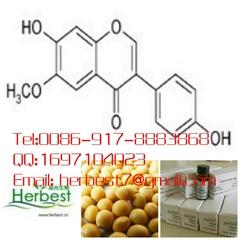 黃豆黃素  40957-83-3