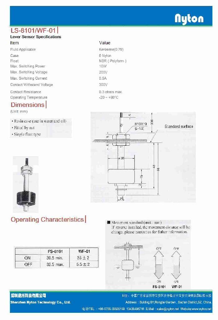 LS-8101 Electric Magnetic Level Sensor 1
