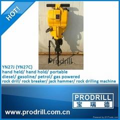 Handheld YN27C Yn27J Gasoling Rock Dril