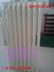 鋼制弧管柱型散熱器