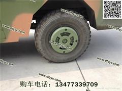 东风四驱越野防暴装甲车图片