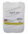 VpCI-337水基防鏽濃縮液 1
