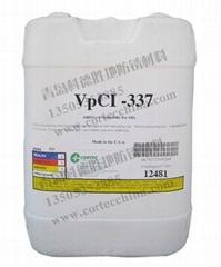 VpCI-337水基防鏽濃縮液