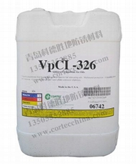 VpCI-326防鏽油