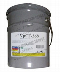 VpCI-368防鏽塗料