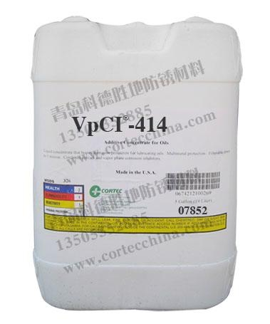 VpCI-414防鏽清洗劑 1