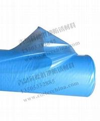 VpCI-126防鏽膜