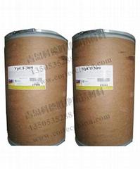 VpCI-307氣相防鏽粉末