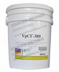 VpCI-389水基防鏽塗料