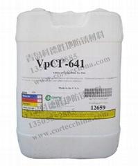 VpCI-641 水基防鏽添加劑