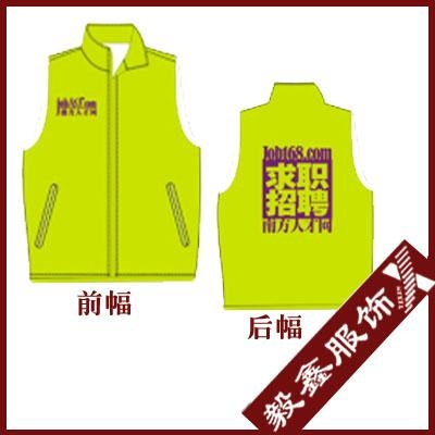 High Quality Work Uniform Waistcoats From China Factory 1