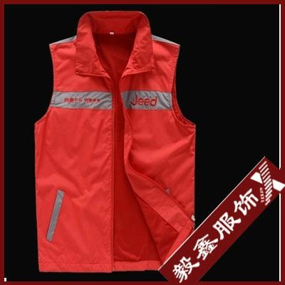 High Quality Work Uniform Waistcoats From China Factory 3