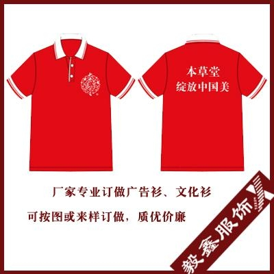 customized good polo from China factory 4