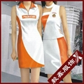 the promotion clothing work uniform from