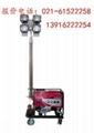 SFW6110C 移动照明车