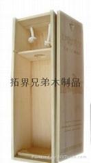 单只酒盒木制酒盒