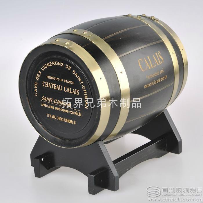 木制酒桶 2