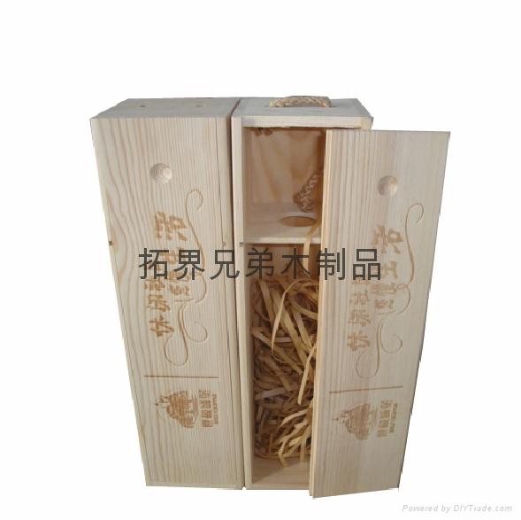 Wooden wine box 3