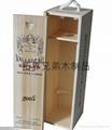 Wooden wine box 4