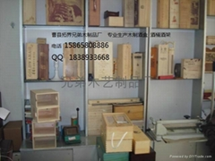 Caoxian Pu Lian Ji Zhen extension bounded brothers wood products factory