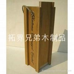 桐木包邊酒盒