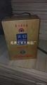 松木酒盒+