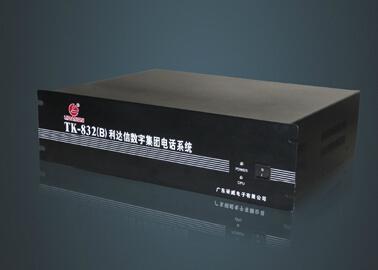 集团电话程控内线电话交换机 2