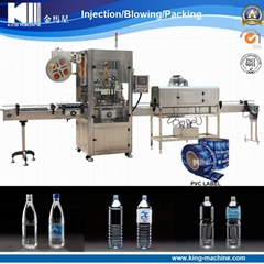 PVC label Sleeve shrink wrapping machine