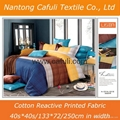 China Supplier 100% Cotton Twill Reactive Printed Bedding Fabric 2