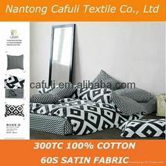 High Quality100% Cotton Sateen Reactive Printing Bedding Fabric
