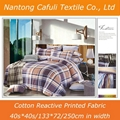 100% Combed Cotton 40S*40S/133*72 Printed Classic Bedding Fabric 5