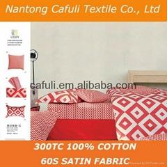 High Quality 100% Original Cotton Satin Printed Bedding Textile Fabric