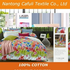Competitive Product 100% Combed Cotton Twill Pigment Printed Textile Fabric