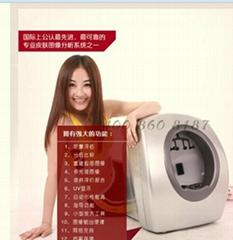 魔鏡儀-三光譜4RSM-1500(小款)