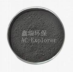 Activated carbon special for monosodium glutamate (MSG)