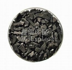 Activated carbon for Air treatment