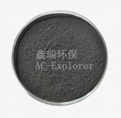 Powder industrial activated carbon