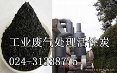 工业废气处理活性炭