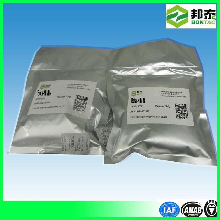 NMN nicotinamide mononucleotide CAS No. 1094-61-7 1
