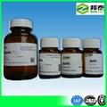 NMN nicotinamide mononucleotide CAS No. 1094-61-7 2