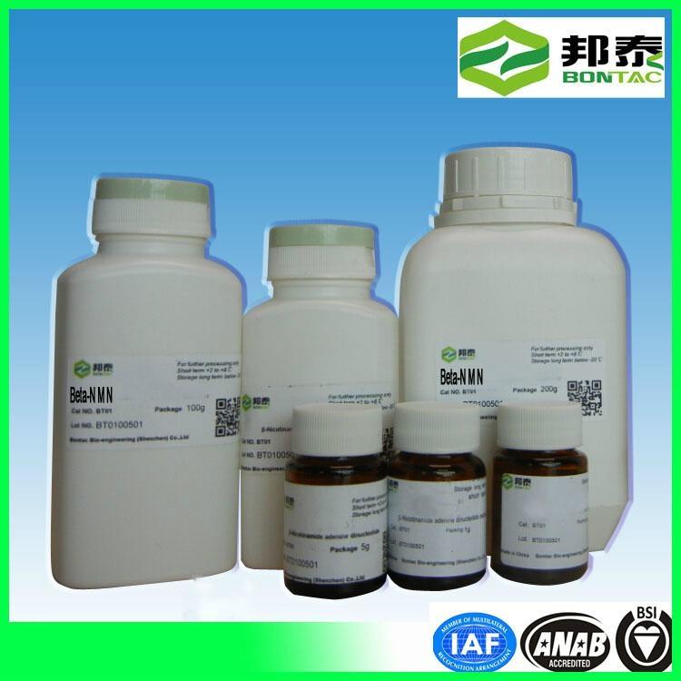 NMN nicotinamide mononucleotide CAS No. 1094-61-7 3