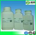 NADPH CY4N salt Nicotinamide Adenine