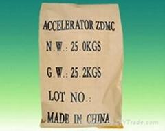 Rubber Accelerator ZDMC