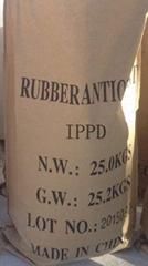 ANTIOXIDANT IPPD