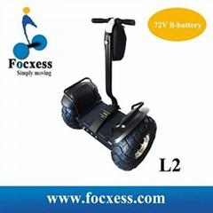 弗特72V锂电版越野2轮平衡电动车L2